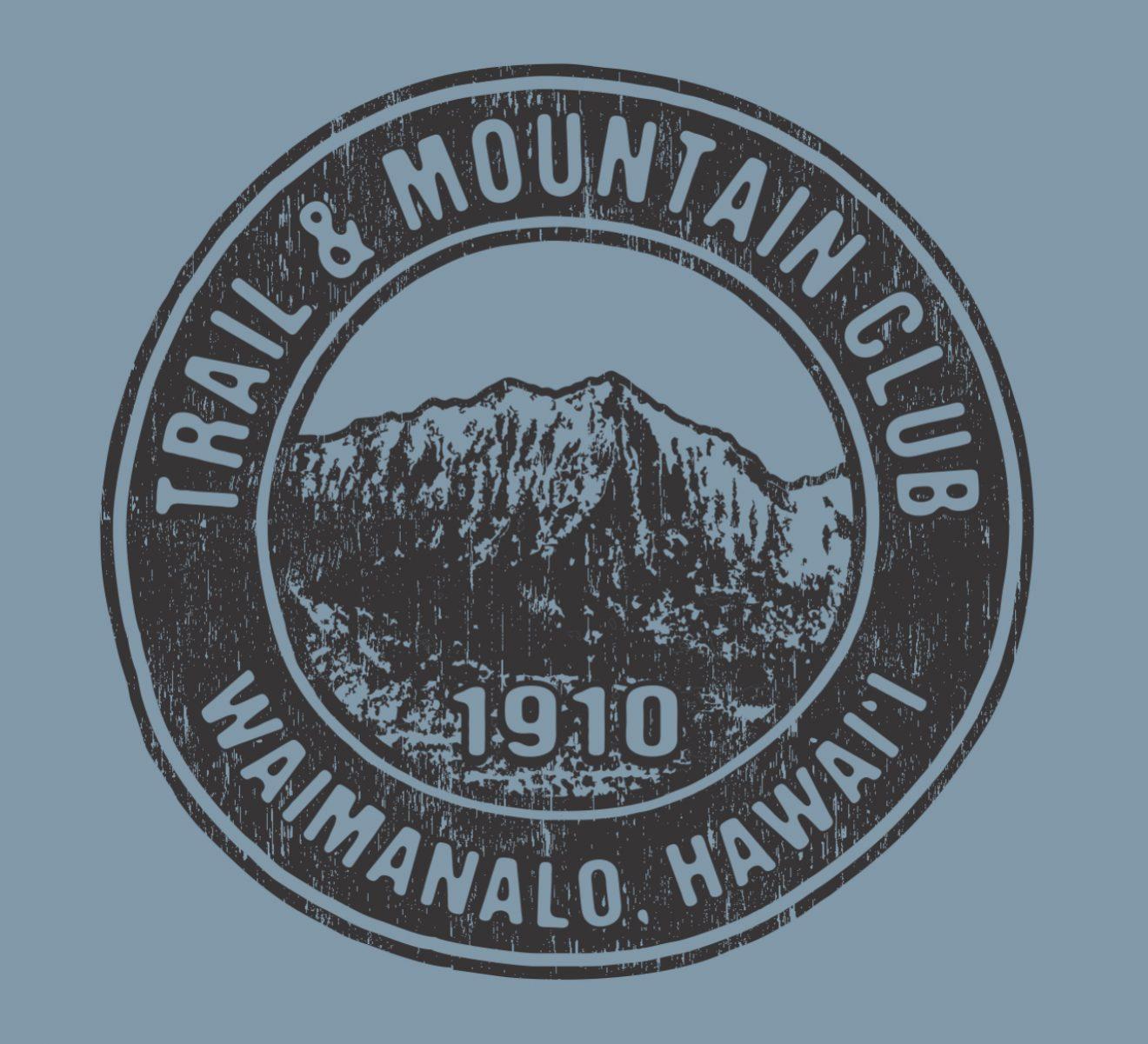 HSS2015_Trail and Mountain Club 3
